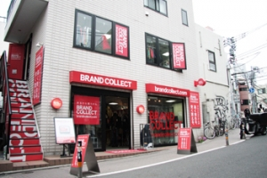 BRANDCOLLECT 原宿店