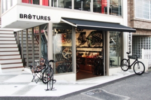 BROTURES HARAJUKU